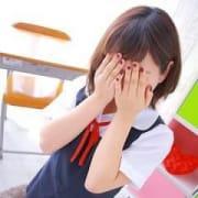 「タイプ指名OKのコミコミ料金☆」09/16(日) 00:08 | 卒業したて。のお得なニュース