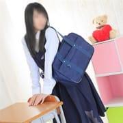「jkを卒業したてのピチピチ娘とお安く遊ぶ!60分 11000円!」05/24(金) 15:33 | 卒業したて。のお得なニュース