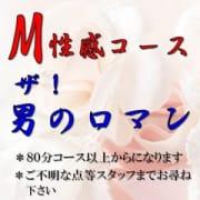 「新コース開設!!!!」04/05(木) 12:33 | NATURAL~ナチュラルのお得なニュース