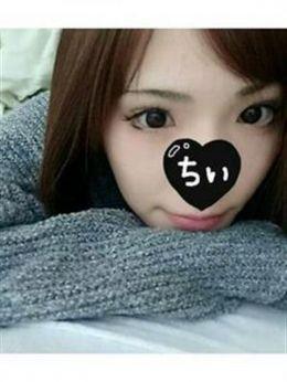 ちぃ | S級素人 - 札幌・すすきの風俗