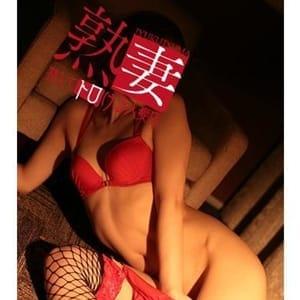 一華(いちか)奥様 | 熟してトロける人妻店 - 金沢風俗