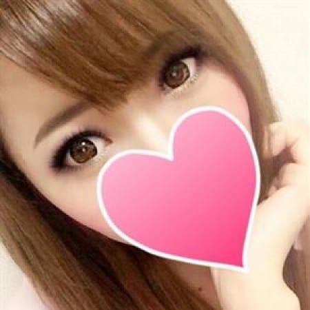 「新人割引情報!」11/18(土) 19:17   金沢人妻&熟女のお得なニュース
