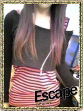 ありさ|ESCAPE(エスケープ)で評判の女の子