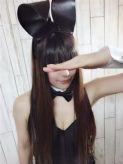 せしる|BUNNY GIRL~バニーガールと遊べる~渋谷本店でおすすめの女の子