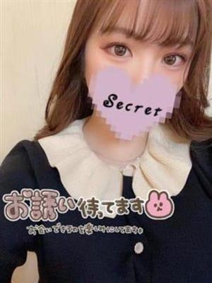 ゆきな(BUNNY GIRL~バニーガールと遊べる~渋谷本店)のプロフ写真5枚目