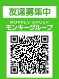 モンキーグループ 公式LINE|BUNNY GIRL~バニーガールと遊べる~渋谷本店でおすすめの女の子
