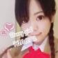 BUNNY GIRL~バニーガールと遊べる~渋谷本店の速報写真