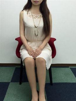 真凛さん | 痴女M性感 ダイアナ所沢店 - 所沢・入間風俗