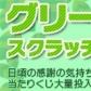 Welcome Café立川店の速報写真