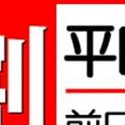 「予約割」05/25(金) 19:11 | 完熟ばなな八王子のお得なニュース