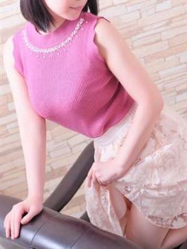 ましろ|東京人妻デリヘル「パリジェンヌ」恵比寿本店で評判の女の子