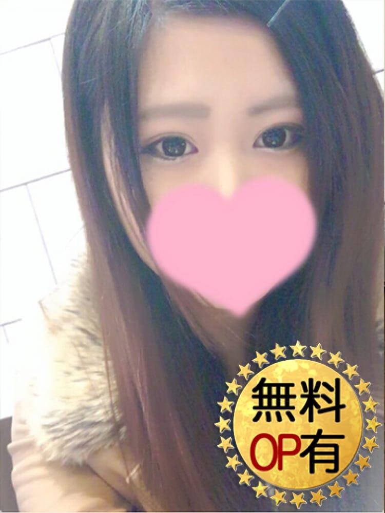 【新人】ゆめ★恋する乙女