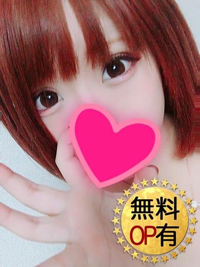 めい★AF無料の変態少女