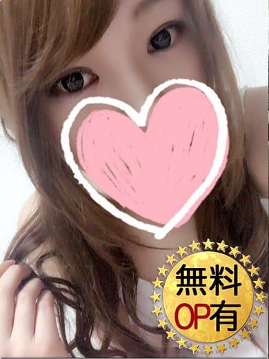 【新人】りほ★贅沢極まりない美女(楽園in苫小牧)のプロフ写真1枚目