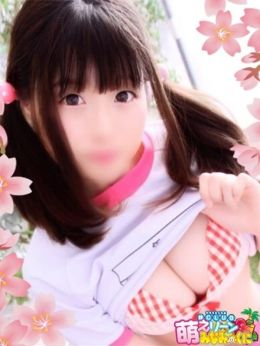 ほたる☆黒髪E乳ツインテール☆ | 妹CLUB 萌えリーン みなみのくに - 名古屋風俗