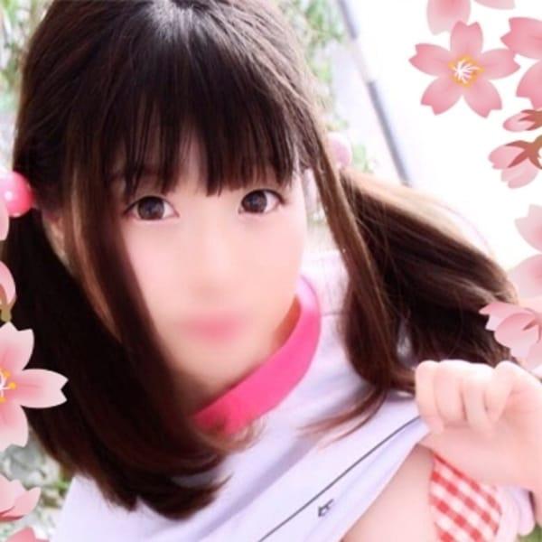 ほたる☆黒髪E乳ツインテール☆