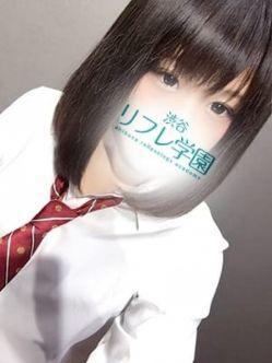 まり|渋谷リフレ学園でおすすめの女の子