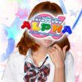 あかり | アルファ - 新宿・歌舞伎町風俗