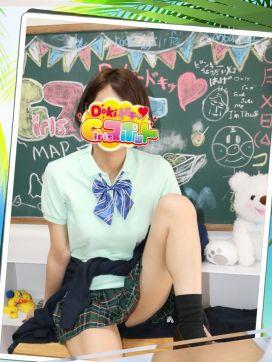 星咲|Doki-ドキッGirlsスポットで評判の女の子