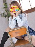 小栗|Doki-ドキッGirlsスポットでおすすめの女の子