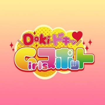 林【純粋無垢な可愛さ】 | Doki-ドキッGirlsスポット(横浜)