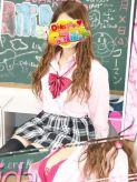 飯田|Doki-ドキッGirlsスポットでおすすめの女の子