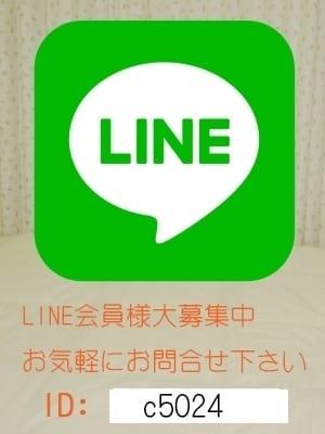 LINE|ラブコレクション - 町田風俗