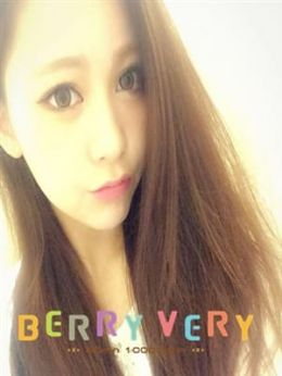 れん | Berry Very - 沼津・静岡東部風俗