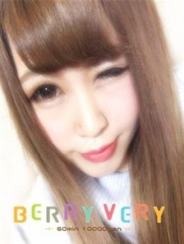 せりか | Berry Very - 沼津・静岡東部風俗