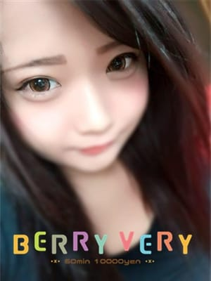 ちいこ(Berry Very)のプロフ写真1枚目