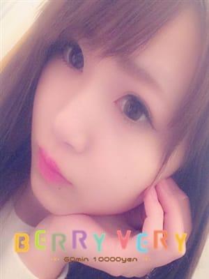 まいこ|Berry Very - 沼津・静岡東部風俗
