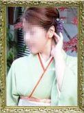 雅|彩花でおすすめの女の子