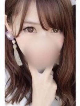 しおん | 【清楚系素人専門デリヘル】~フェアリー~ - 札幌・すすきの風俗