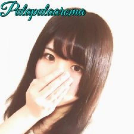 「☆新人のみすずさん☆」02/22(木) 12:11 | PULAPULAのお得なニュース