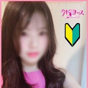 桜子 | 今ドキナース - 中洲・天神風俗