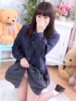 翠(すい)   アリス高等部TEENS学科 蒲田校 - 蒲田風俗