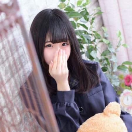 アリス高等部TEENS学科 蒲田校 - 蒲田ホテヘル