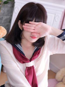 愛梨彩(ありさ) | アリス高等部TEENS学科 蒲田校 - 蒲田風俗