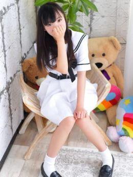 水穂(みずほ) | アリス高等部TEENS学科 蒲田校 - 蒲田風俗