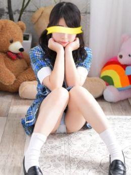 里依紗(りいさ) | アリス高等部TEENS学科 蒲田校 - 蒲田風俗