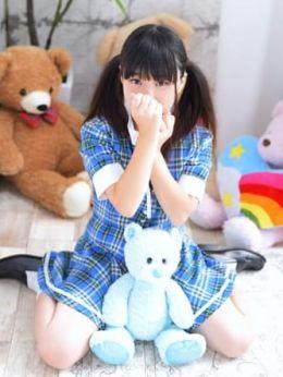 穂花(ほのか)  | アリス高等部TEENS学科 蒲田校 - 蒲田風俗