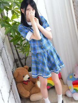 亜美(あみ) | アリス高等部TEENS学科 蒲田校 - 蒲田風俗