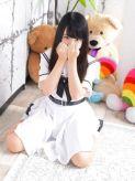 麻衣(まい)|アリス高等部TEENS学科 蒲田校でおすすめの女の子