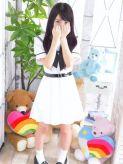 環奈(かんな)|アリス高等部TEENS学科 蒲田校でおすすめの女の子