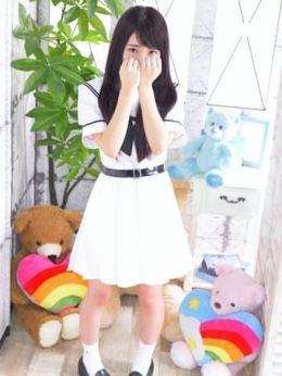 環奈(かんな) | アリス高等部TEENS学科 蒲田校 - 蒲田風俗