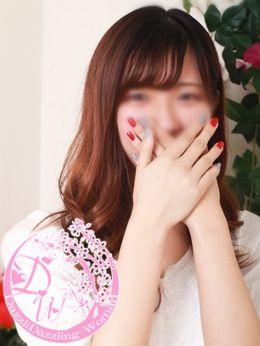 緑川 | まばゆい女たち(ダズリングウーマン) - 浜松・静岡西部風俗