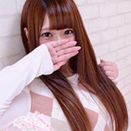山本【美巨乳美少女】 | まばゆい女たち(ダズリングウーマン)(浜松・静岡西部)