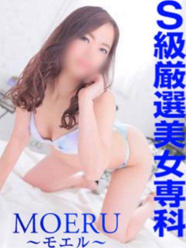 ぴぴ|モエル - 尾張風俗