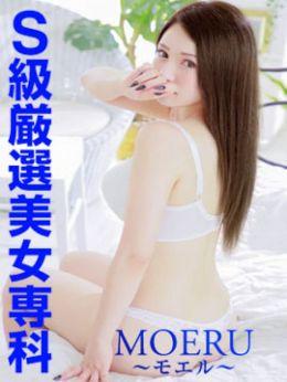 あきな | モエル - 尾張風俗