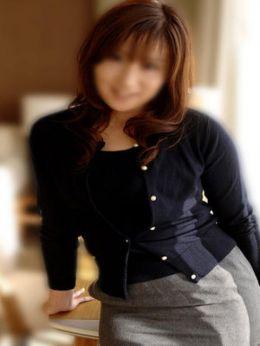 金石景子 | 人妻シュプール - 新大阪風俗
